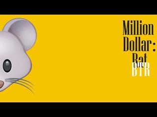 BTR-Million Dollar:Rat (Премьера альбома 2025)