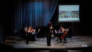 Квинтет с солистом Большого театра Николаем Поповым (флейта)  Л.Баллерон. Шумная птичка