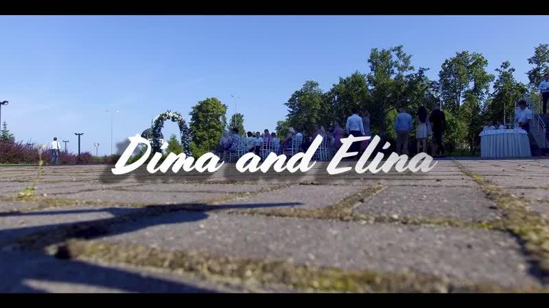 Wedding Dima and Elina 26 07 2019