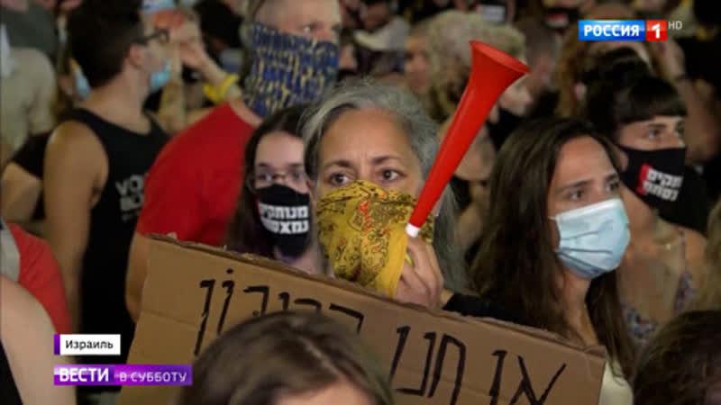 Израиль отметил странный и грустный праздник