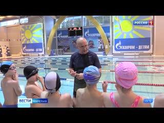 В Карелии стартовал проект «Умею плавать» 2020 Питкяранта