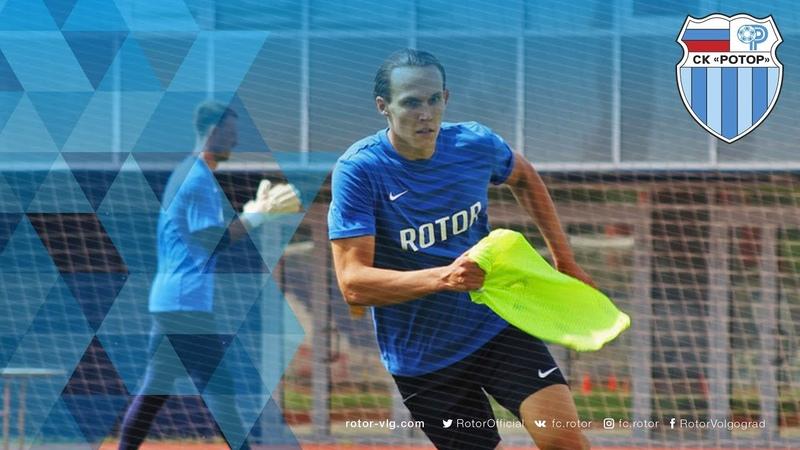 Интервью защитника сине голубых Олега Кожемякина в перерыве матча Ротор Волгарь