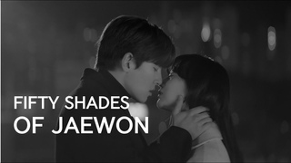 Fifty Shades of Jaewon   재원의 50가지 그림자