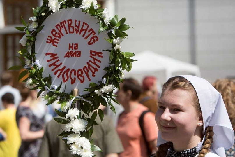 Отель Yalta Intourist поддержал благотворительную акцию «Белый цветок», изображение №4