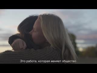 Учитель для России | Другие люди | Трейлер фильма