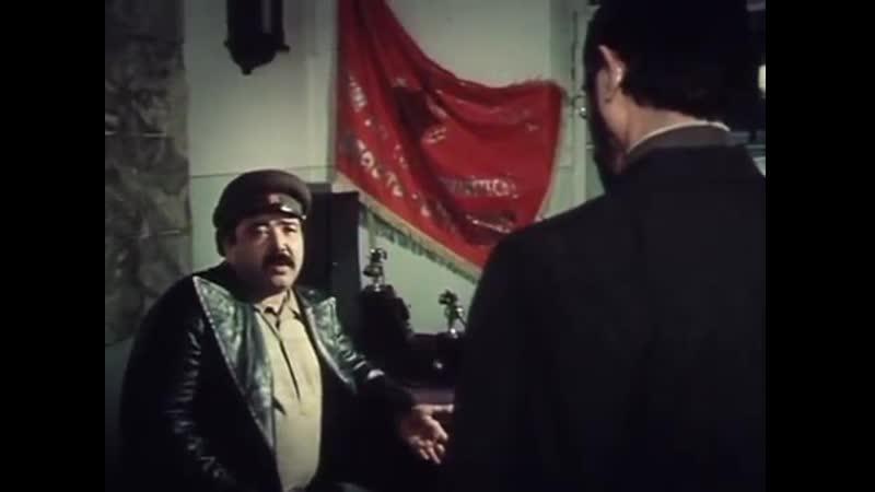 Огненные дороги Х ф СССР 1977 г 16 серия