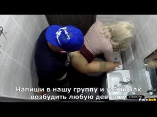 Трахнул молодую сучку в туалете  (порно, секс, русское, свингеры, домашнее, brazzers)