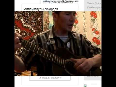 Иванушки International Тоже является частью вселенной кавёр под гитару Г Бахитуллин
