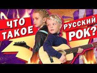 Русский рок | Цой кончится лето | Кино | Nesenyuk TV | Смотреть всем | Прикол | Lego | РОК | Пародия
