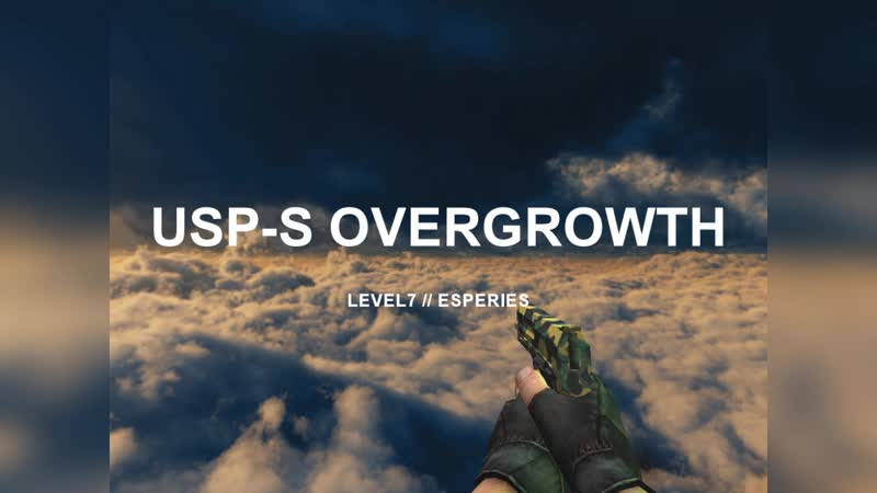 USP-S | OVERGROWTH (Камуфляж)