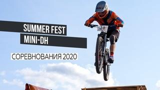 SUMMER FEST (Mini-DH) г. Дзержинский