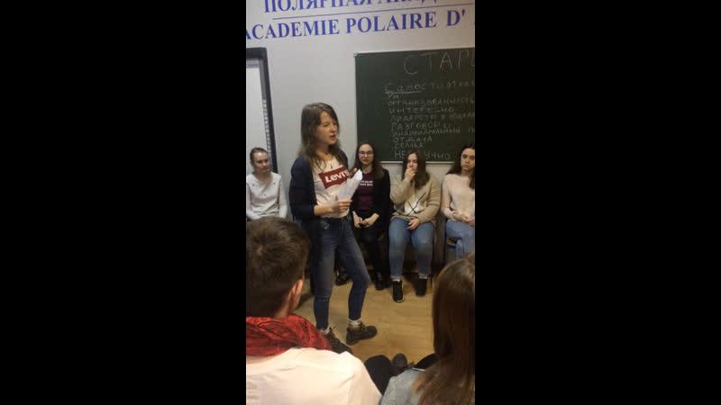 Live: Школа вожатых СПО МОРЕ РГГМУ