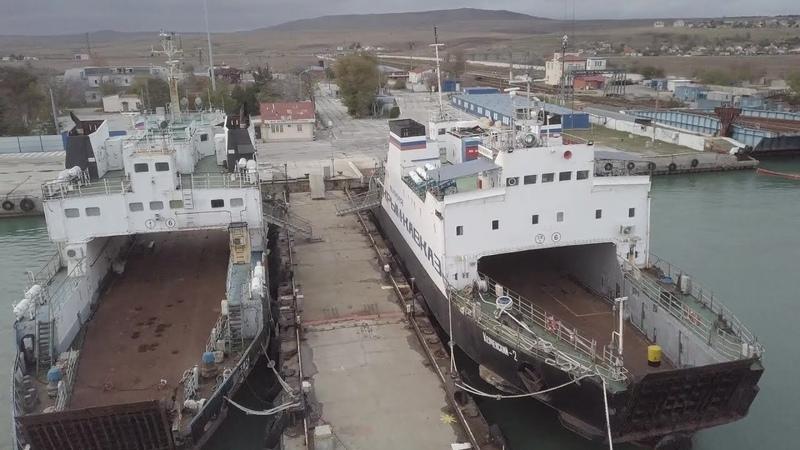 Керченская паромная переправа Забытая территория