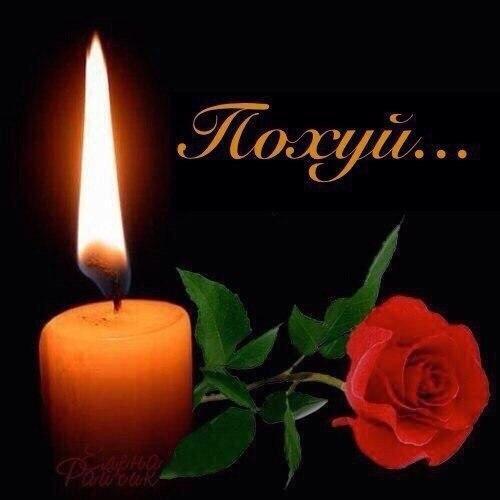 Количество погибших при взрыве в жилом доме в Магнитогорске возросло до восьми, судьба 36 человек остается неизвестной - Цензор.НЕТ 9376