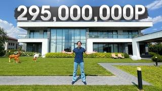 Обзор дома за 295,000,000 руб. в Подмосковье в современном стиле с плоской крышей и отделкой Ар-деко