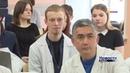 Будущих врачей подготовят в Бердске