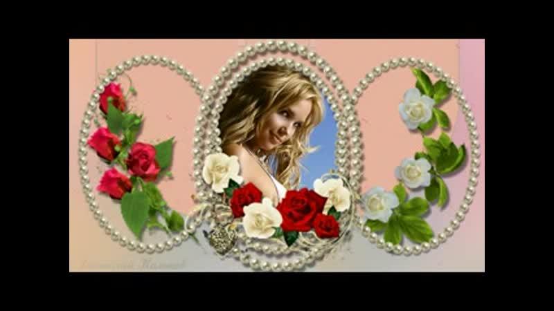Александр Бородай Любите женщину