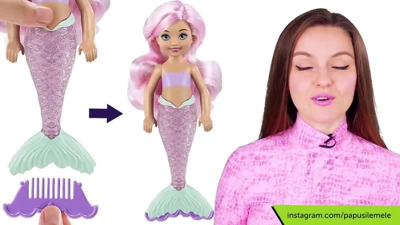 Кукольный Дайджест 65 - Кукла Билли Айлиш! Новинки LOL Surprise OMG, BMR 1959, Barbie
