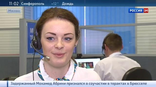 Новости на Россия 24 • Прямая линия: девочка втайне от родителей попросила Путина о помощи