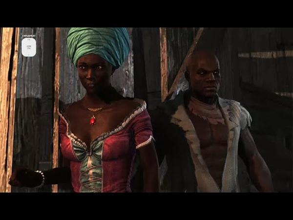 4 серия Assassin's Creed IV Black Flag DLC Крик Свободы Туман рассеивается