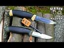 Нож Mora Companion нержавейка против Companion углеродка. Ножи для леса.