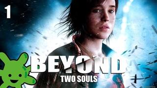#1 Меж двух миров | Прохождение игры Beyond: Two Souls на ПК