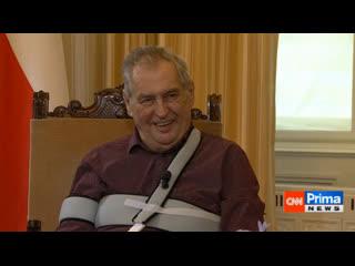 Prezident Miloš Zeman, Partie TT, cnn Prima news