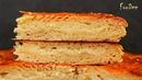 Египетская слоеная сладость – пирог Фытыр – сотни тончайших слоев теста с заварным кремом