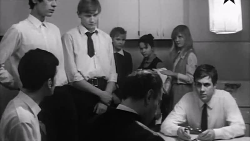Фрагмент 2 из к ф Переступи порог 1970 реж Ричард Викторов