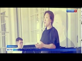 В Северодвинске открыли виртуальный концертный зал