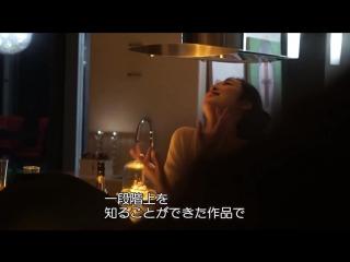 180411 sulli (설리) kim soo hyun (김수현) movie real 2017 japan version character making trailer
