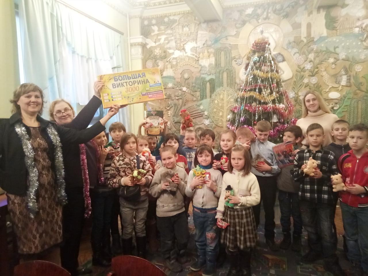 донецкая республиканская библиотека для детей, отдел обслуживания учащихся 5-9 классов, с библиотекой интересно, детям обо всем на свете, зимние праздники