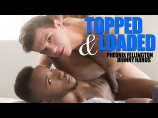 Helix Studios: Topped & Loaded, 2019 г