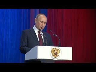 Владимир Путин посетил торжественный вечер по случаю Дня работника органов безопасности