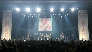 FTISLAND - Graduating Festival - Singapur Live. [Concert Full]