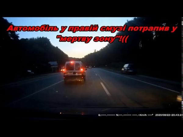Автоурок в реальності через сумнозвісну мертву зону водій заледве уник подвійної загрози ДТП!..