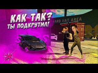 ЗГА ПОДКРУТИЛ КОНТЕЙНЕРЫ НА GTA 5 RP | RADMIR #3 СЕРВЕР