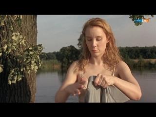 Franziska Petri Nude - Tage Des Sturms (DE 2000) 720p Watch Online
