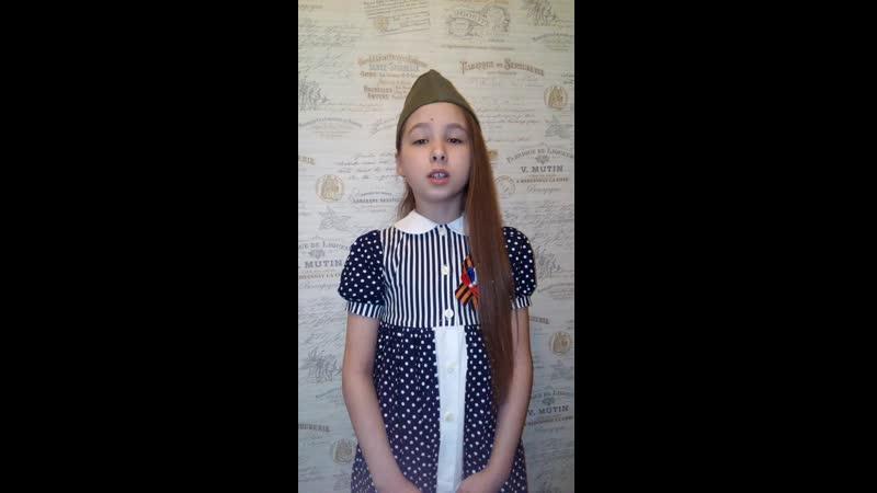 Соловьева Ксения, 10 лет
