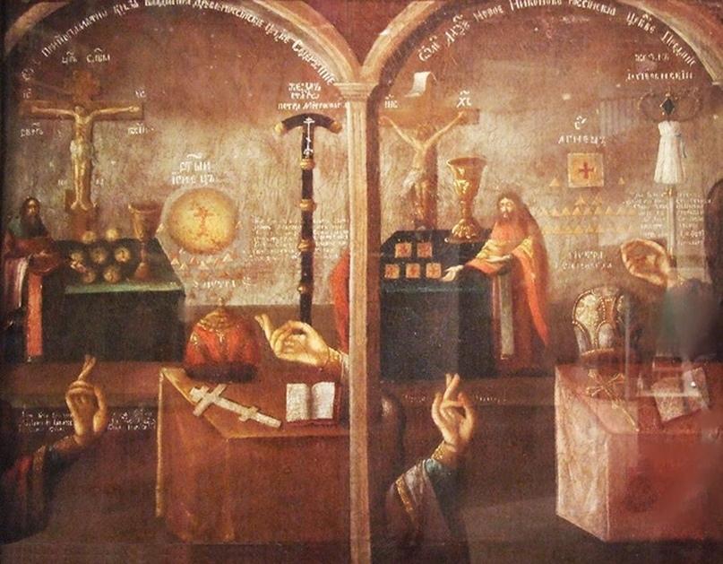 «Спор о вере». Неизвестный художник ХVIII век