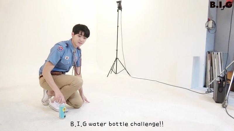 B.I.G 비아이지 벤지와 민표의 Water Bottle Challenge