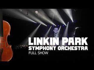 """""""Linkin Park Symphony"""""""