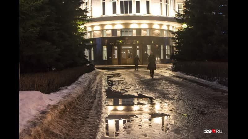 Когда растает снег февраль 2020 Архангельск