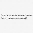 Олег Груз фотография #13