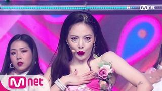 [HyunA - I'm Not Cool] KPOP TV Show | #엠카운트다운 | M COUNTDOWN  | Mnet 210204 방송