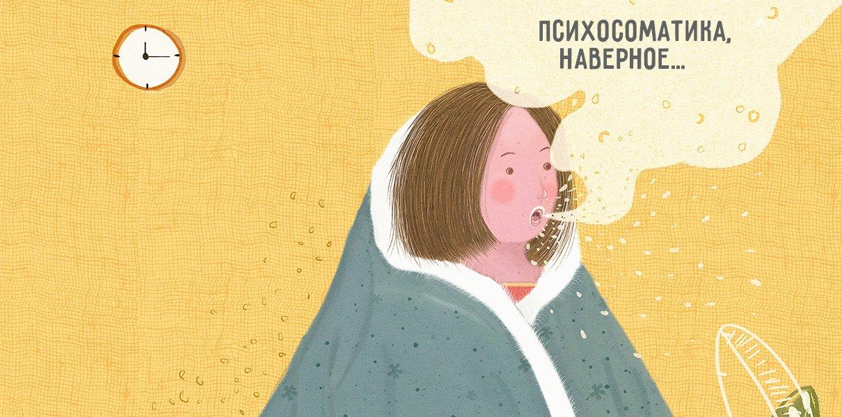Афиша Казань Эффективная психосоматика