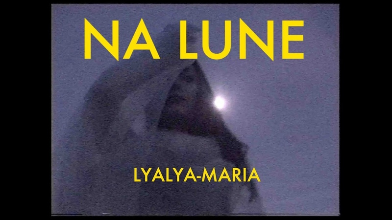 LYALYA MARIA НА ЛУНЕ 2019