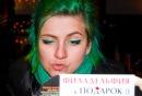 Фотоальбом Nikita Kars