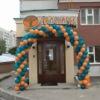 """Фитнес-центр """"МИЛЕНАРИС СПОРТ"""""""