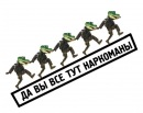 Личный фотоальбом Олега Источкина